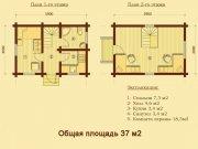 Дом охраны №2